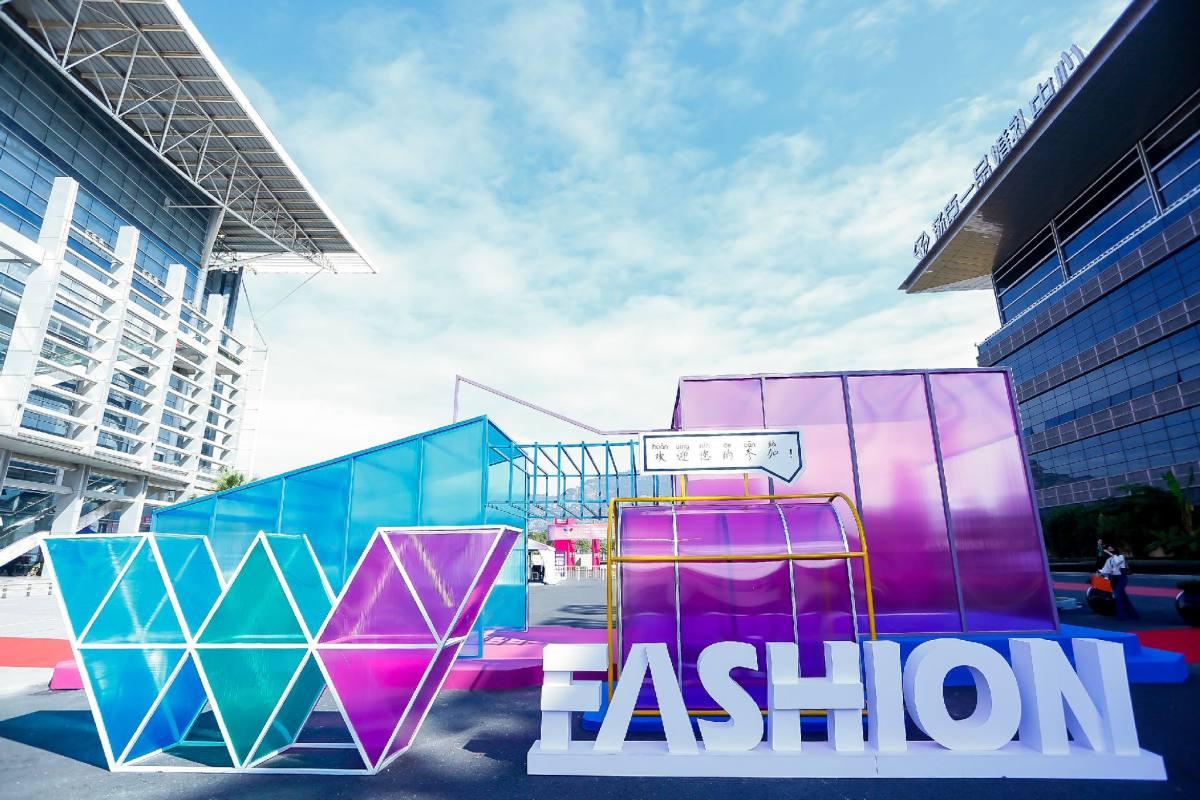 展网融合新生态,助力构建双循环-2020温州时尚博览会圆满落幕